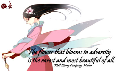 Be Legendary Favorite Inspirational Quotes from Cartoons